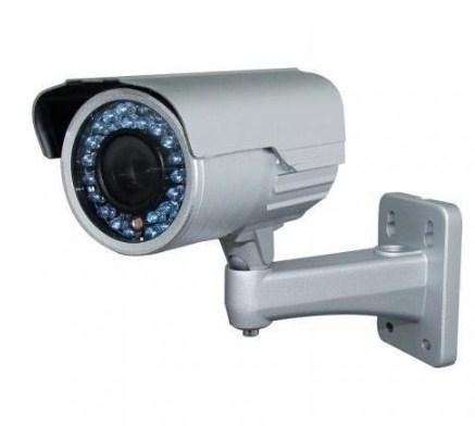 Sistem CCTV Untuk Keamanan Rumah